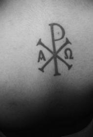 背部神秘的宗教符号纹身图案