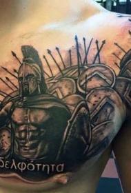 胸部斯巴达军队黑白纹身图案