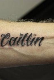 手臂上的前女友英文字母纹身图案