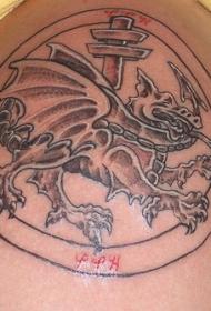 手臂龙家庭符号纹身图案