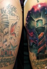 大臂灿烂多彩的灯塔星空和字母纹身图案