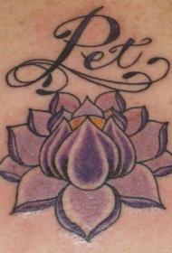 背部彩色紫莲与英文纹身图案