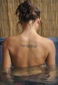 女生后背上黑色简单个性英文短句纹身图片