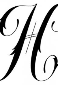 字母纹身手稿图 简单的黑色字母H纹身手稿