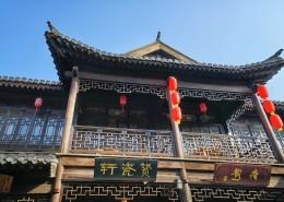 山东枣庄台儿庄地标建筑风景图片(14张)