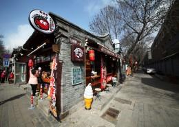 老北京胡同风景图片(10张)