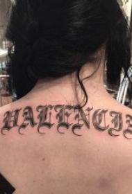 简单的英文纹身   简单却别具独特意味的英文纹身图案