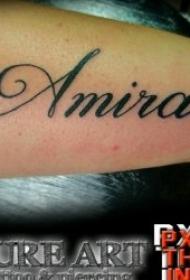字母纹身图案 多款黑色简笔画花体英文纹身字母图案