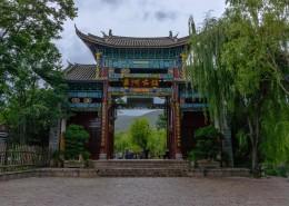 云南丽江束河古镇风景图片(11张)