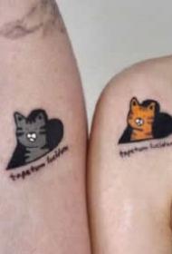 充满个性和简洁风格的友情情侣纹身欣赏