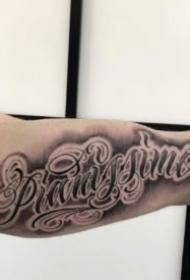 帅气好看的一组手臂胳膊花体字纹身作品