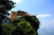 成县鸡峰山国家森林公园风景图片(7张)