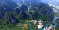 重庆喀斯特地貌风景图片(9张)