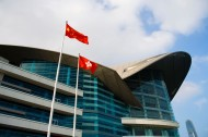 香港会展中心图片(35张)