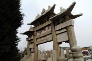 山东曲阜颜庙风景图片(20张)