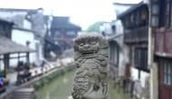 浙江乌镇风景图片(16张)