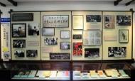 北京老舍故居内部陈设图片(8张)