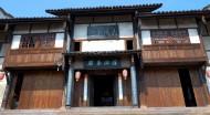 四川尧坝古镇风景图片(22张)