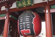 日本浅草寺的图片(10张)