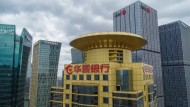 上海建筑风景图片(12张)