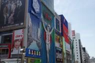 日本道頓堀的图片(10张)