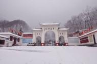 河南林州雪景图片(9张)
