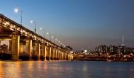 首尔汉江盘浦大桥图片(5张)