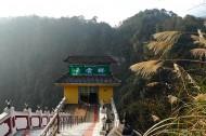 四川碧峰峡风景图片(17张)
