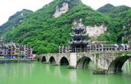 贵州镇远古城风景图片(8张)