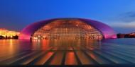 北京国家大剧院图片(18张)