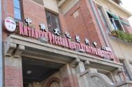 天津意式风情街风景图片(9张)