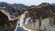 北京八达岭水关长城风景图片(9张)