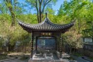 安徽滁州琅琊山风景图片(10张)