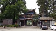 丽江白沙古镇图片(12张)