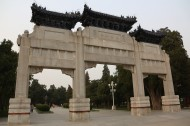 北京中山公园风景图片(14张)