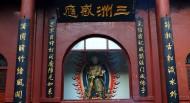 贵州黔灵弘福寺风景图片(12张)