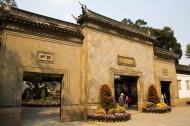 苏州拙政园图片(39张)