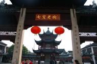 上海七宝老街图片(11张)