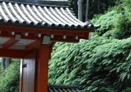 日式屋顶屋檐图片(18张)