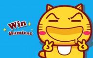 Hamicat哈咪猫卡通图片(