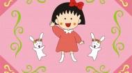 《樱桃小丸子》卡通图片