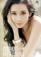 黄渤林志玲拍摄时尚杂志情人节写真
