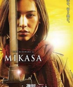 日本真人版《进击的巨人》水原希子等主演角色海报公布