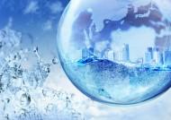 地球和水资源图片(10张)