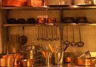 厨房厨具图片(9张)