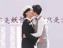 昔日快男金朴俊与同性男友结婚 现场拥吻