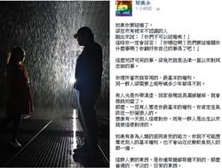 蔡康永再为同志群体发声:我们结婚关你什么事