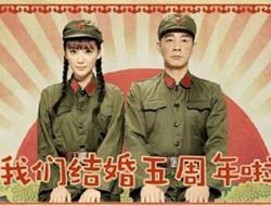 采儿秀恩爱晒婚照 庆与陈小春结婚5周年