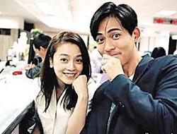 周渝民结婚引网友怀旧:第一次看到你惊为天人