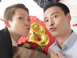 蔡少芬穿西装与张晋庆祝结婚8周年 被赞有夫妻相